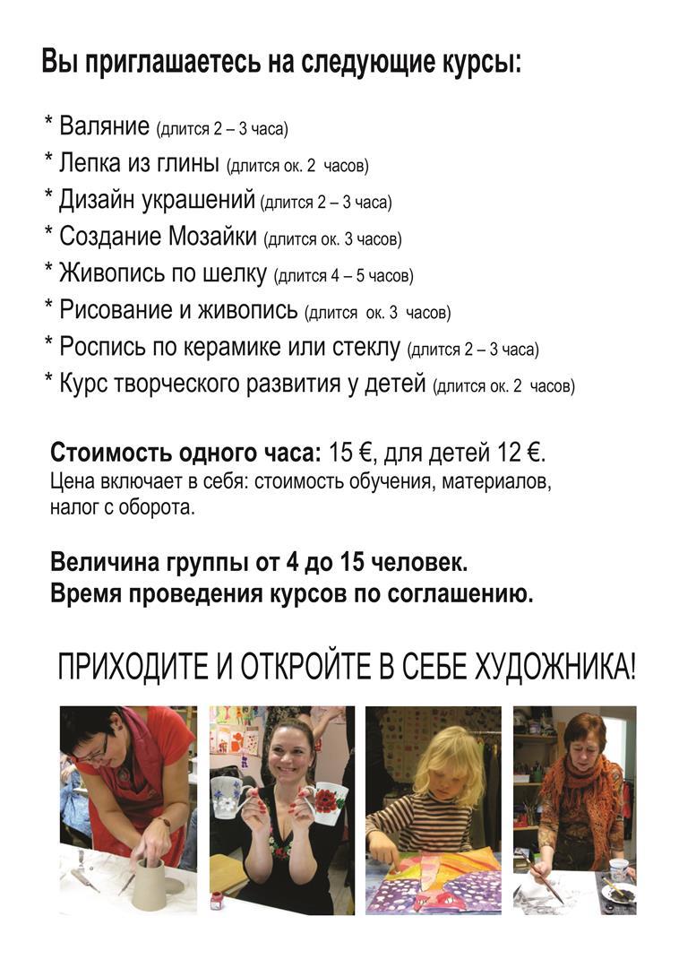 venekeelne_sisu_2_Large.jpg